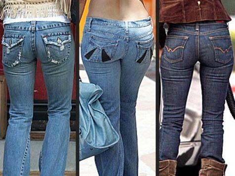 Attached Image: jeans_butt400x300.jpg
